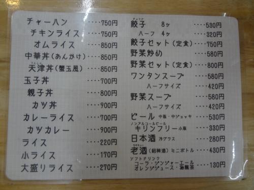 DSC07571.JPG