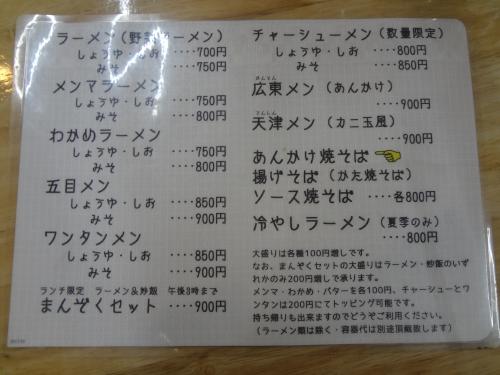 DSC07570.JPG