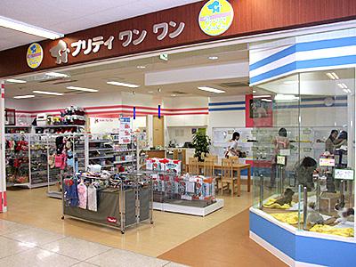tenpo-obihiro.jpg