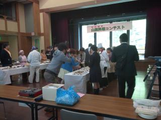 山菜料理1 2014