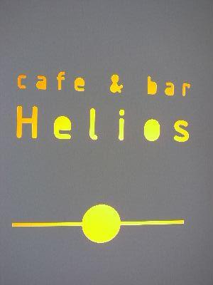 helios2