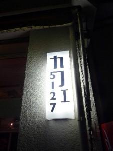 5127cafe02