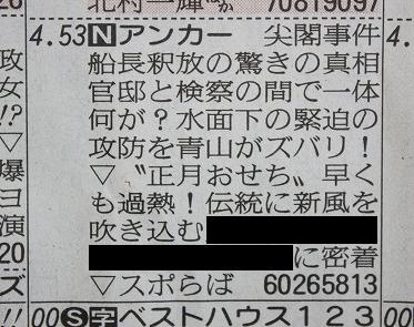 http://img-cdn.jg.jugem.jp/195/2333254/20141208_490568.jpg