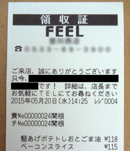 http://img-cdn.jg.jugem.jp/195/2333254/20151214_764969.jpg