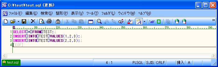 ソフトウェアレビュー NoEditor Edit