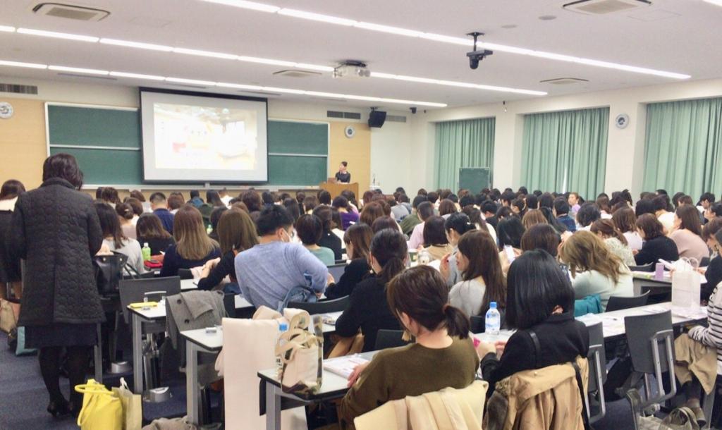日本化粧品検定協会 コスメコンシェルジュ