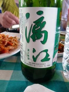 桂林ビール