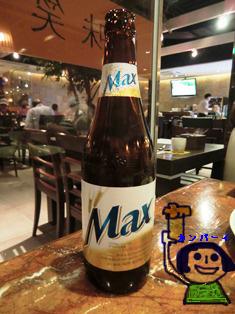 韓国ビールマックス