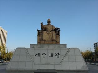 朝鮮王朝建国の王