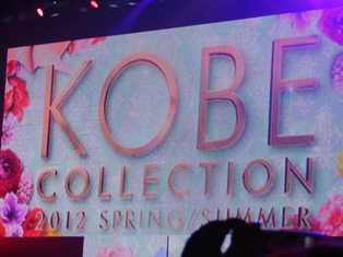 神戸コレクション