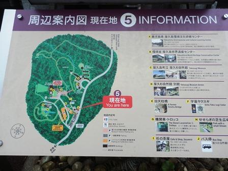 屋久島全体図
