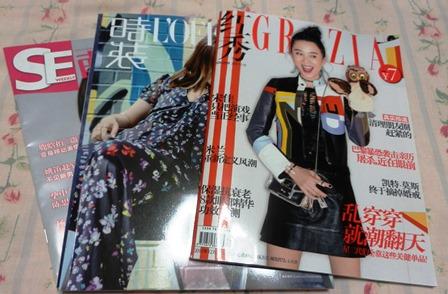 お買い得雑誌