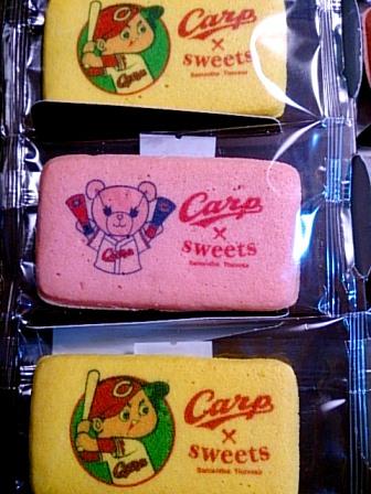 サマンサカープコラボお菓子