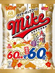 mike九州しょうゆ