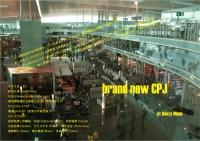 brand new CPJ live