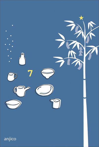 tanabatani_Blog.jpg