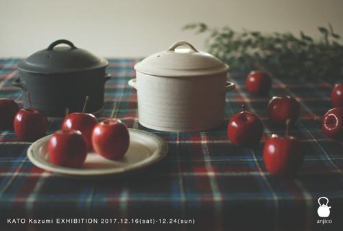 加藤かずみ個展WEB用500px.jpg