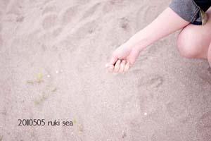20110508_2037139.jpg