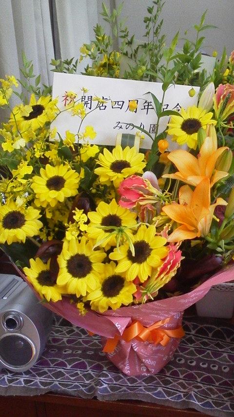 《リラクゼーションサロンゆるりん》4周年記念のお祝いの花