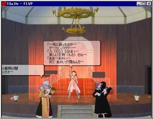 2008.01.13ルエリ歌劇