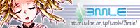 3ML Editor