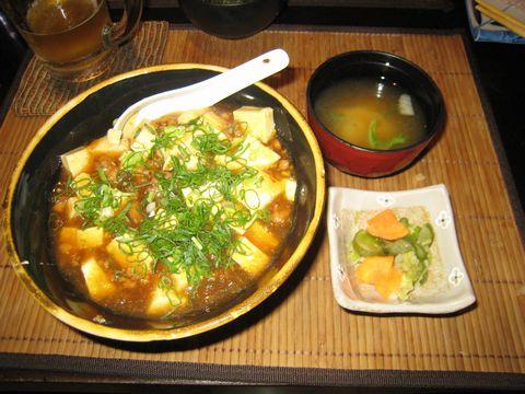 Japanese Cuisine, Cebu, Philippines