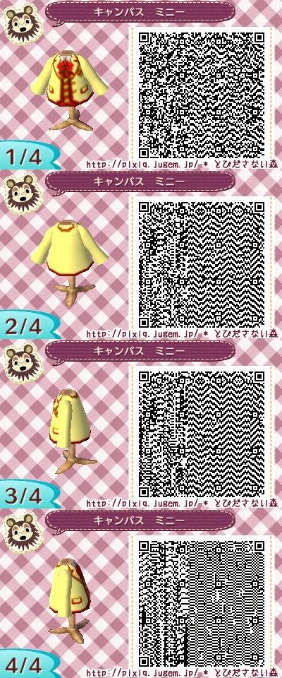 D-ミニーキャンパスシャツ00.jpg
