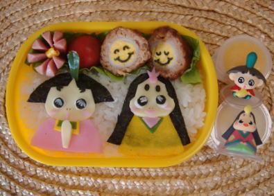 おじゃる丸&おかめ姫(ひな祭り)弁当