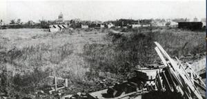 戦後すぐの一ツ木の丘