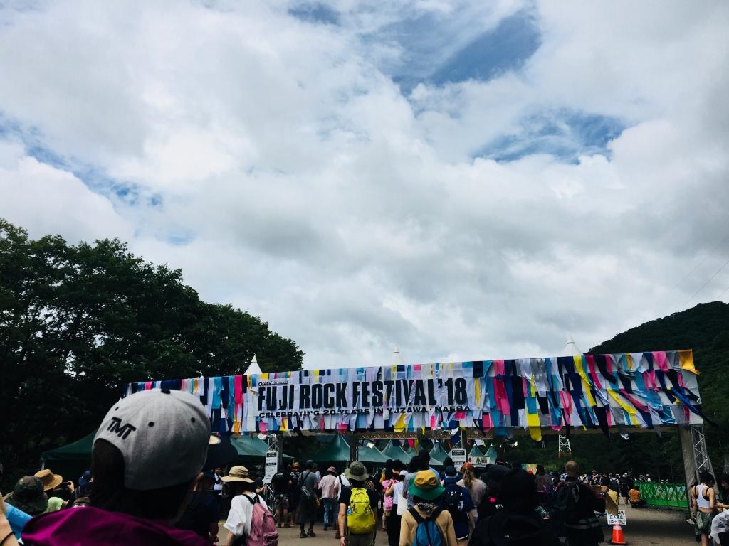 フジロックフェスティバル2018