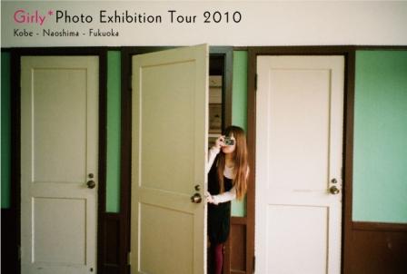 Girly Photo Exhibition Tour 2010.jpg