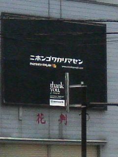 20060529_47853.jpg