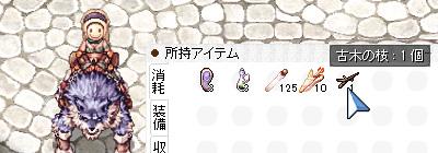 140609_02.jpg