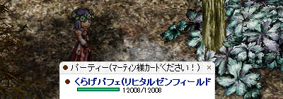 140609_08.jpg