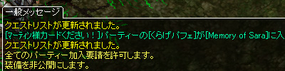 140614_02.jpg