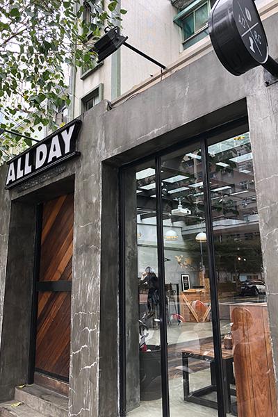 All Day Roasting Company