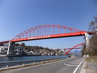 B-音戸大橋.jpg