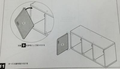 IMG_8024 - コピー.jpg