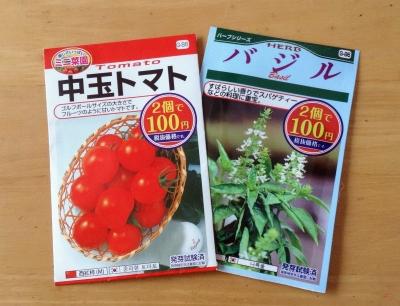 100均 ダイソー トマト 種