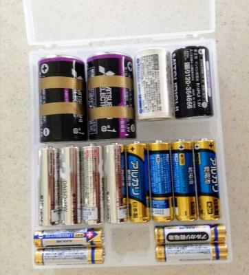 100均 セリア 電池ケース