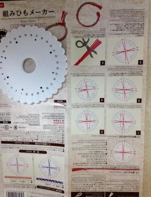 100均 組ひもディスク ブレスレット 作り方