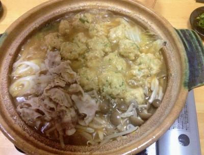 鍋 レシピ