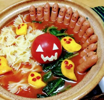 ハロウィン 鍋 レシピ
