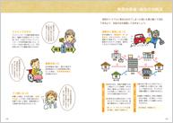 1108金トレ/本文