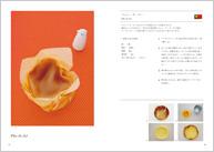 1106旅するお菓子/本文