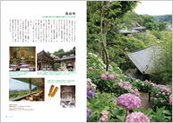 1104江ノ電/本文