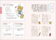 1007クスリ/本文