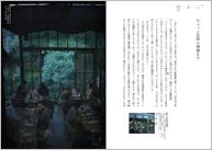 1111_東京お酒/本文