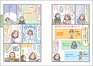 1305_キラキラ_本文