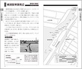 1307_釣り場_東海_本文